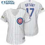 Camiseta Beisbol Mujer Chicago Cubs 2017 Postemporada 17 Kris Bryant Blanco Cool Base