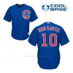 Camiseta Beisbol Hombre Chicago Cubs 10 Ron Santo Azul Alterno Cool Base