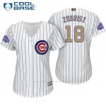 Camiseta Beisbol Mujer Chicago Cubs 18 Ben Zobrist Blanco Oro Program Cool Base