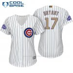 Camiseta Beisbol Mujer Chicago Cubs 17 Kris Bryant Blanco Oro Program Cool Base